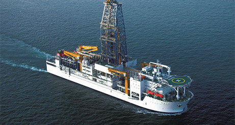 Chikyu drilling vessel, IODP